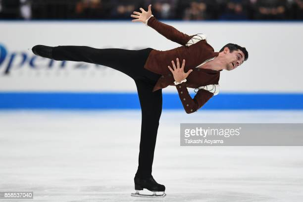 Javier Fernndez of Spain competes during the figure skating Japan Open at Saitama Super Arena on October 7 2017 in Saitama Japan