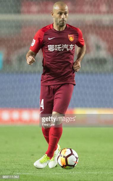 Javier Mascherano of Hebei China Fortune in action during 2018 Chinese Super League match between Hebei China Fortune and Henan Jianye at Langfang...
