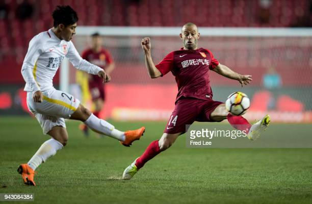 Javier Mascherano of Hebei China Fortune in action during the 2018 Chinese Super League match between Hebei China Fortune and Changchun Yatai at...