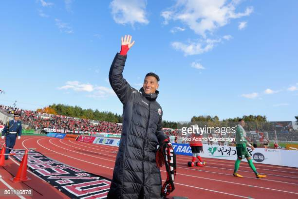 Jay Bothroyd of Consadole Sapporo applaud supporters after their 30 victory in during the JLeague J1 match between Consadole Sapporo and Kashiwa...
