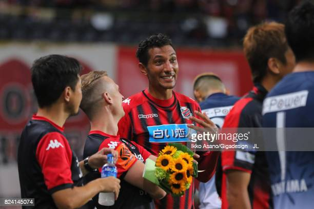 Jay Bothroyd of Consadole Sapporo celebrates his side's 20 victory after the JLeague J1 match between Consadole Sapporo and Urawa Red Diamonds at...