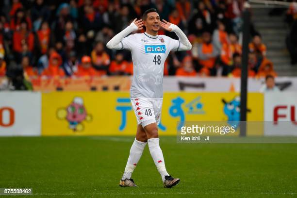 Jay Bothroyd of Consadole Sapporo celebrates scoring the opening goal during the JLeague J1 match between Shimizu SPulse and Consadole Sapporo at IAI...