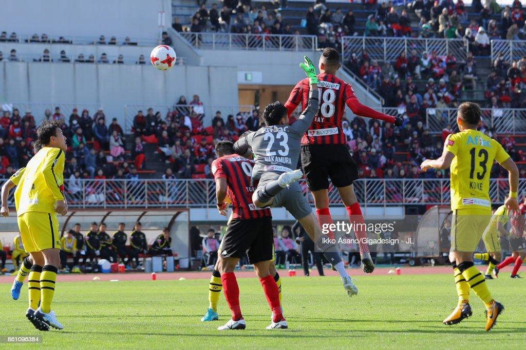 Consadole Sapporo v Kashiwa Reysol - J.League J1