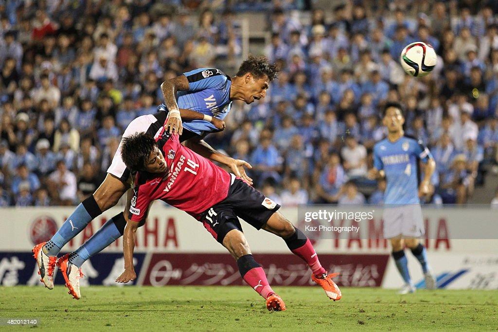 Jubilo Iwata v Cerezo Osaka - J.League 2