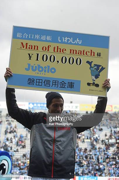 Jay Bothroyd of Jubilo Iwata holds Man of the Match board during the JLeague second division match between Jubilo Iwata and Giravanz Kitakyushu at...
