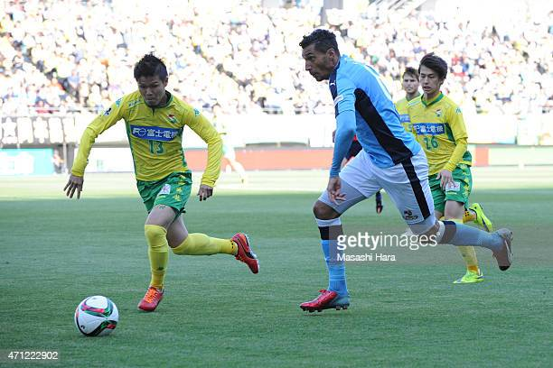 Jay Bothroyd of Jubilo Iwata in action during the J.League second division match between JEF United Chiba and Jubilo Iwata at Fukuda Denshi Arena on...