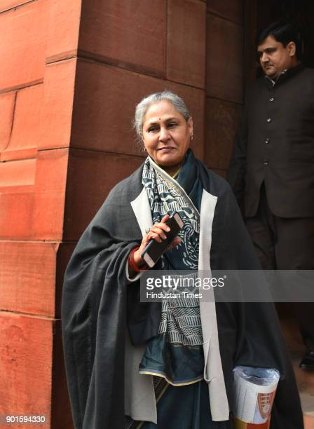 Jaya Bhaduri during the last day of the parliament winter session at Parliament House on January 5 2018 in New Delhi India The last day of the winter...