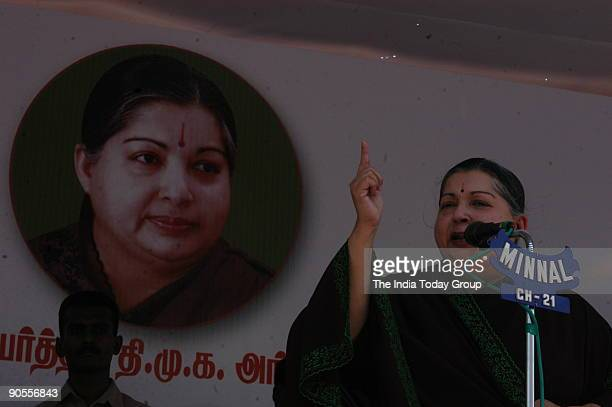 Jayalalitha former Chief Minister of Tamil Nadu with other Party Leaders in the AIADMK Alieance at the Demonstration against the Price Hike of the...
