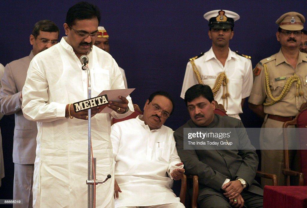Jayant Rajaram Patil, Minister of Home in Maharashtra State    News