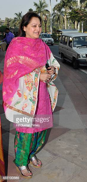 Jayaprada MP of Rampur after attending the ongoing Parliament Winter Session at Parliament House on December 11 2013 in New Delhi India At a meeting...