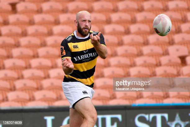 Jayson Potroz of Taranaki passes the ball during the round 7 Mitre 10 Cup match between Waikato and Taranaki at FMG Stadium on October 25 2020 in...