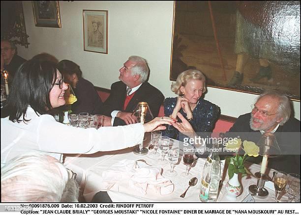 Jean Claude Brialy Georges Moustaki Nicole Fontaine Nana Mouskouri wedding dinner at the restaurant L'Orangerie in Paris