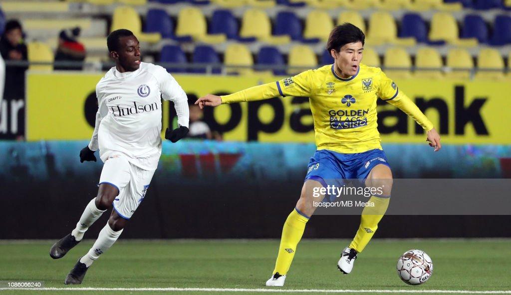 Sint-Truiden vs KAA Gent - Belgian Cup Quarter-Final : ニュース写真