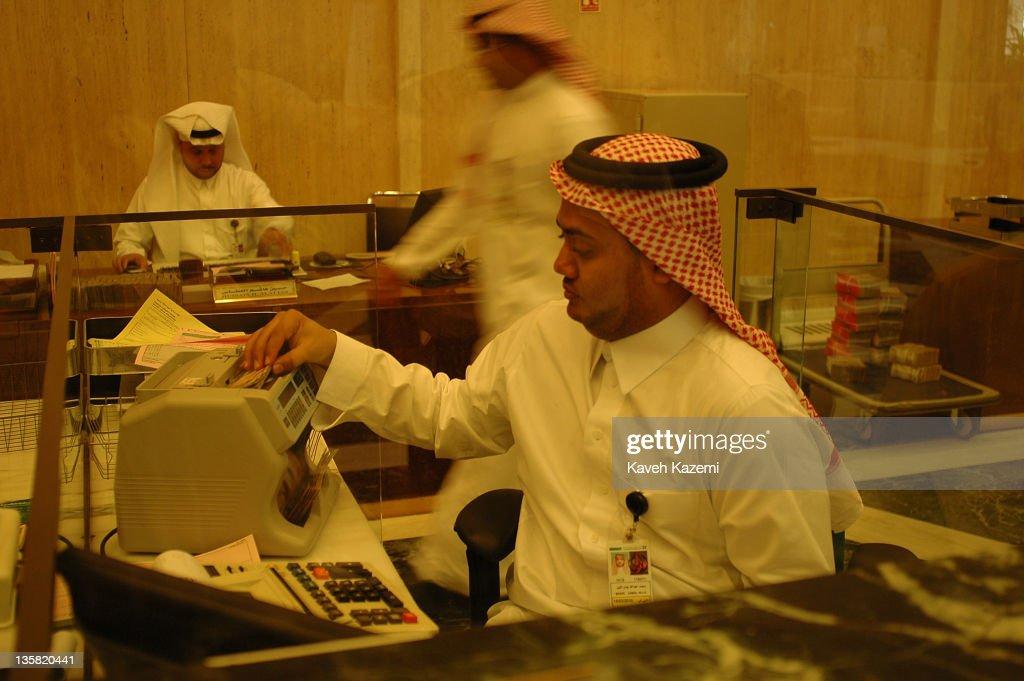 Jeddah Bank : News Photo