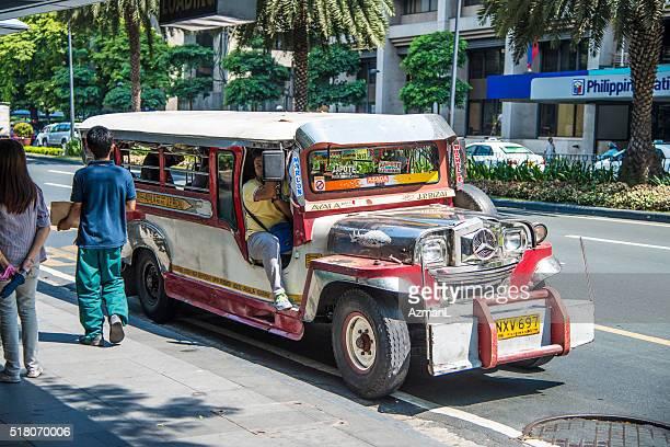 ジープニー をご利用の場合、マニラ,フィリピンます。