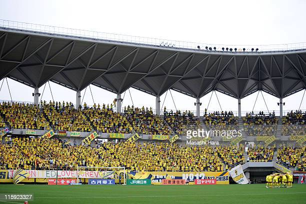 Jef United players and supporters during J.League Division 2 match between JEF United Ichihara Chiba and FC Gifu at Fukuda Denshi Arena on June 12,...