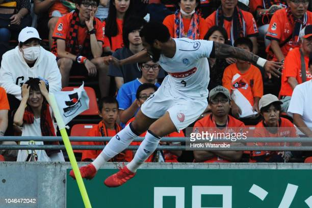 Jefferson Baiano of Mito HollyHock celebrates scoring his team's first goal during the JLeague J2 match between Omiya Ardija and Mito HollyHock at...