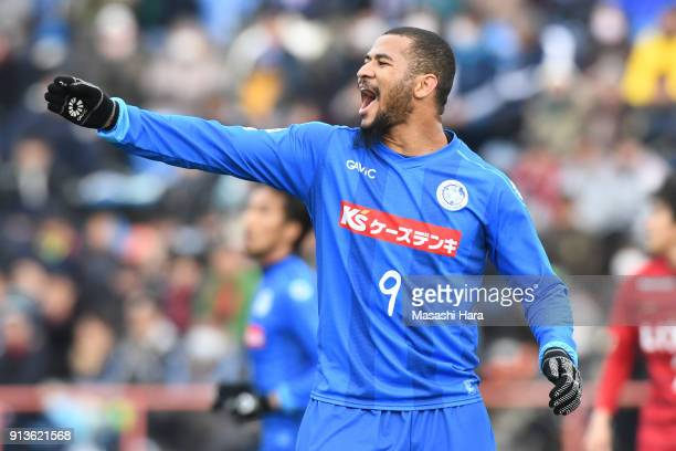 Jefferson Baiano of Mito HollyHock looks on during the preseason friendly match between Mito HollyHock and Kashima Antlers at K's Denki Stadium on...