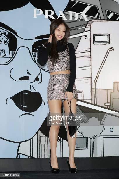 Jennie of girl group BLACKPINK attends the photocall for the 'PRADA' on February 7 2018 in Seoul South Korea