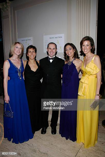 Jennifer Banks Oughourlian Scott Hunt Alison Levasseur and Melissa Meeschaert attend LA VIE EN VERT GALA 2008 Lycee Francais de New York at Cipriani...