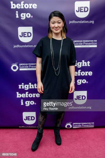 Jennifer Lim attends the 'Right Before I Go' Benefit performance at Town Hall on December 4 2017 in New York City