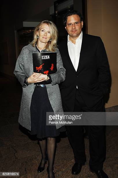 Jennifer Maguire and Caio Fonseca attend The Return of FMR Magazine at Metropolitan Museum on March 13 2008 in New York City