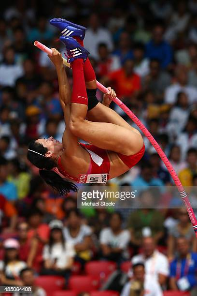 Jennifer Suhr of the United States competes in the Women's Pole Vault qualification during day three of the 15th IAAF World Athletics Championships...