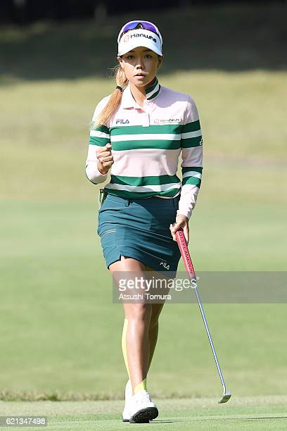 Jenny Shin of South Korea celebrates after maing her irdie putt on the 7th hole during the final round of the TOTO Japan Classics 2016 at the...