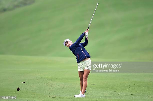 Jenny Shin of South Korea hits the shot during the round one of 2015 Fubon LPGA Taiwan Championship at Miramar Resort Country Club on October 22 2015...