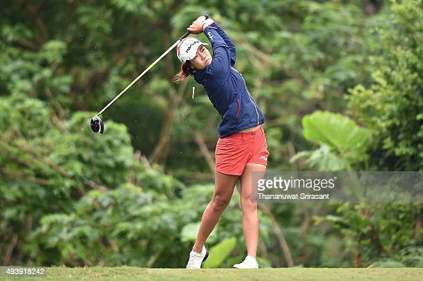 Jenny Shin of South Korea plays the shot during day two of 2015 Fubon LPGA Taiwan Championship on October 23 2015 in Miramar Resort Country Club...