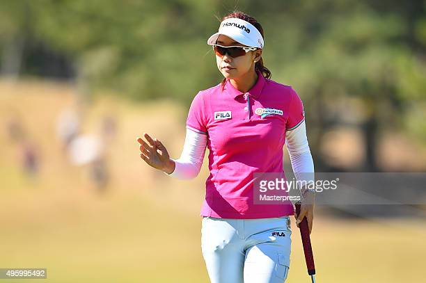 Jenny Shin of South Korea reacts during the first round of the TOTO Japan Classics 2015 at the Kintetsu Kashikojima Country Club on November 6 2015...