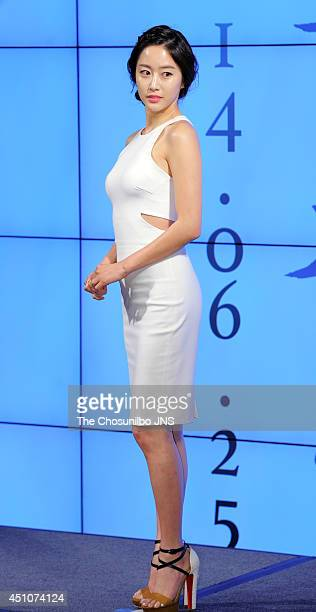 Jeon HyeBin attends the KBS drama 'The Joseon Shooter' press conference at JW Marriott on June 19 2014 in Seoul South Korea