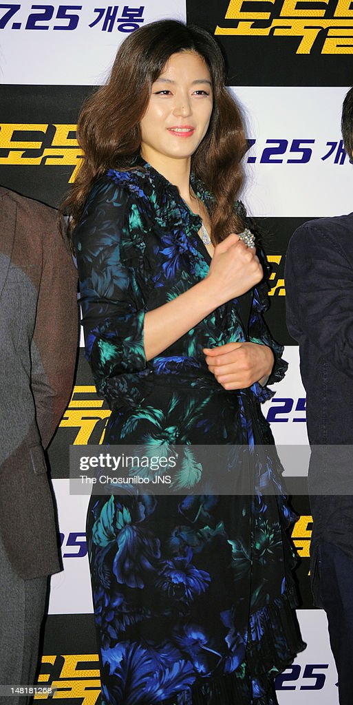 KOR: Movie 'The Thieves' Press Conference
