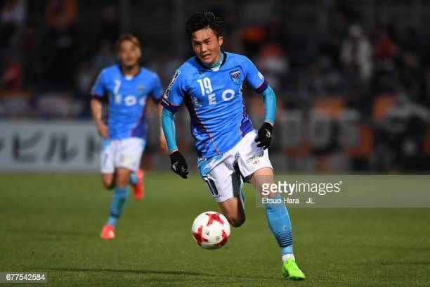 Jeong Chung Geun of Yokohama FC in action during the JLeague J2 match between Yokohama FC and Ehime FC at Nippatsu Mitsuzawa Stadium on May 3 2017 in...