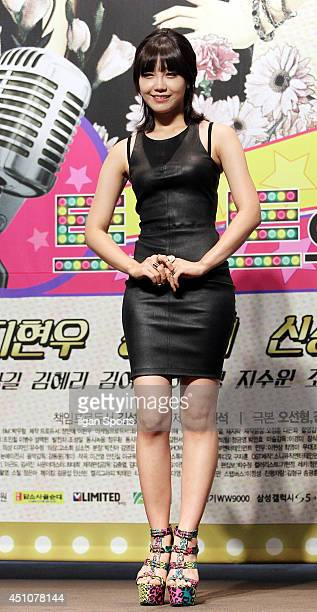 Jeong EunJee of A pink attends the KBS drama 'Trot Romance' press conference at Grand Ambassador on June 18 2014 in Seoul South Korea