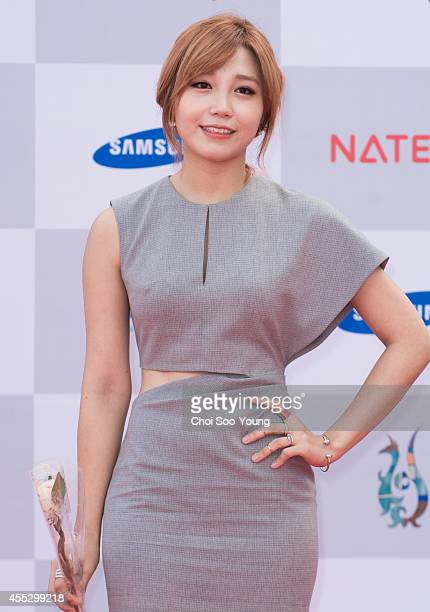 Jeong EunJee of A pink poses for photographs during the 9th Seoul International Drama Awards at National Theater of Korea on September 4 2014 in...