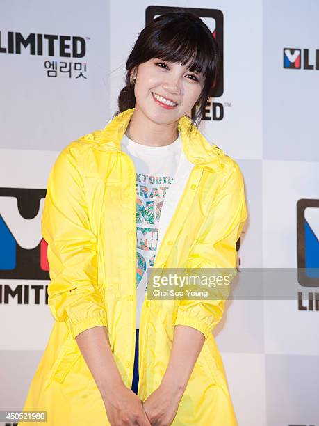 Jeong EunJee of A pink poses for photographs during the autograph session for MLimited at Lotte department store on June 1 2014 in Seoul South Korea