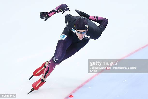 Jeremias Marx of Germany competes in Junior Men's 1000m during day one of ISU Junior World Cup Speed Skating at Minsk Arena on November 26 2016 in...