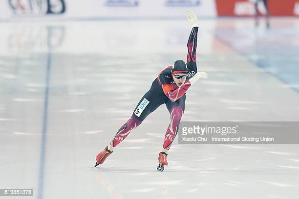 Jeremias Marx of Germany competes in the Men 500m on day one of the ISU Junior World Cup speed skating event at the Jilin Provincial Speed Skating...