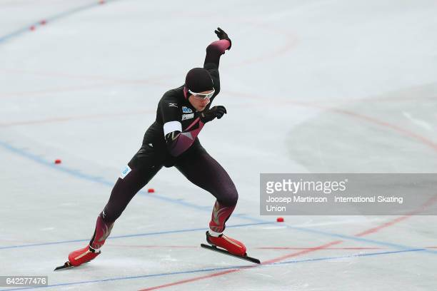 Jeremias Marx of Germany competes in the Men's 500m during day one of the World Junior Speed Skating Championships at Oulunkyla Sport Park on...