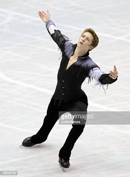 Jeremy Abbott of the USA competes in the Men Free Skating of the ISU Grand Prix of Figure Skating NHK Trophy at Sendai City Gymnasium on December 2...