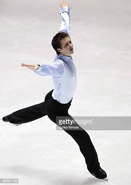 Jeremy Abbott of the USA competes in the Men's Free Skating on the day three of ISU Grand Prix of Figure Skating Final at Yoyogi National Gymnasium...