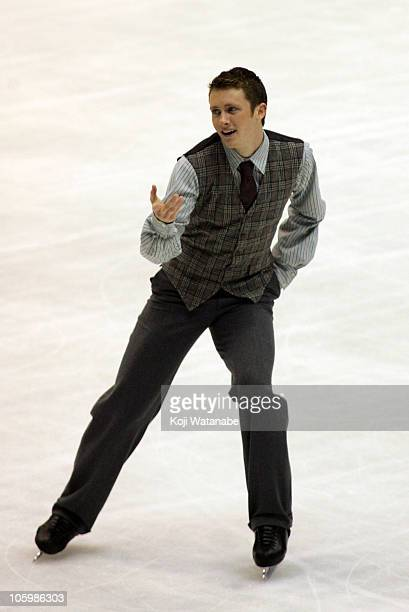 Jeremy Abbott of the USA performs in the Men's Free skating program during day Three of the ISU Grand Prix NHK Trophy at Nippon Gaishi Arena on...
