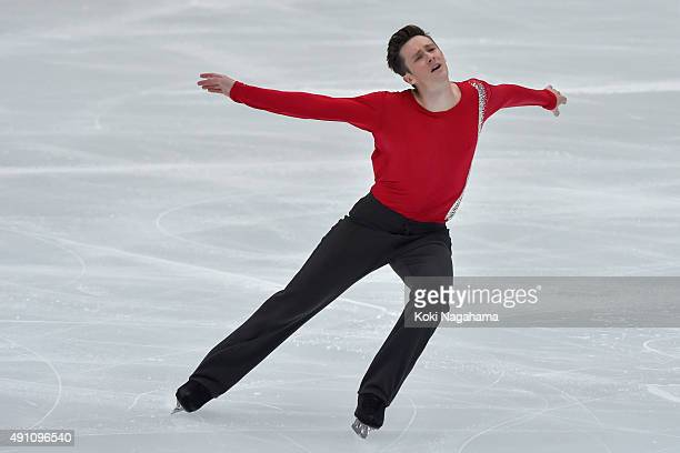 Jeremy Abbott of USA competes in the Men's Singles Free Skating during the Japan Open 2015 Figure Skating at Saitama Super Arena on October 3 2015 in...
