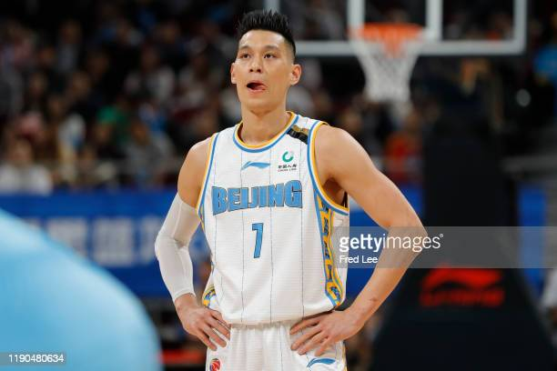 Jeremy Lin of Beijing Ducks in action during 2019/2020 CBA League Beijing Ducks v Xinjiang Yilite at Beijing Wukesong Sport Arena on December 25 2019...