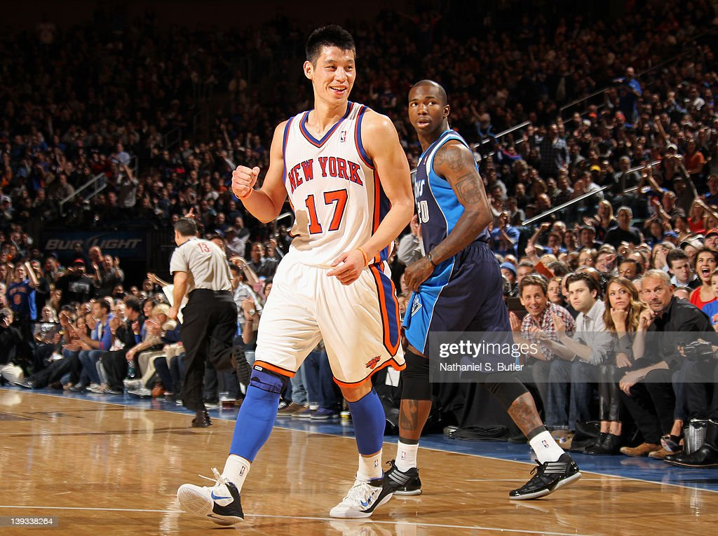 Jeremy Lin #17 of the New York Knicks reacts to the game action against the Dallas Mavericks on February 19, 2012 at Madison Square Garden in New York City.
