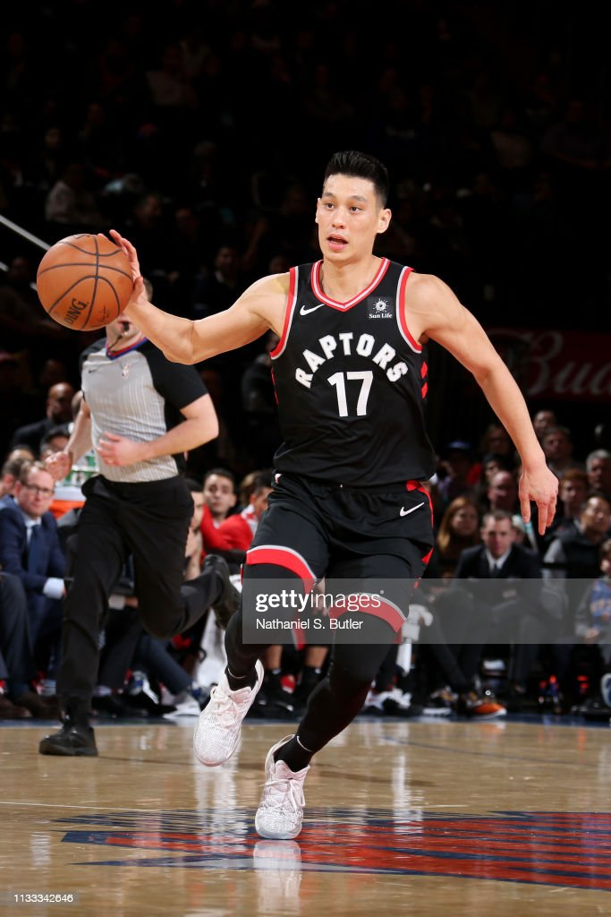 Toronto Raptors v New York Knicks : News Photo