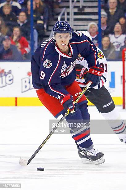 Jeremy Morin of the Columbus Blue Jackets controls the puck during the game against the Chicago Blackhawks on December 20 2014 at Nationwide Arena in...