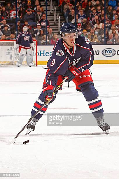 Jeremy Morin of the Columbus Blue Jackets controls the puck during the game against the Boston Bruins on December 27 2014 at Nationwide Arena in...