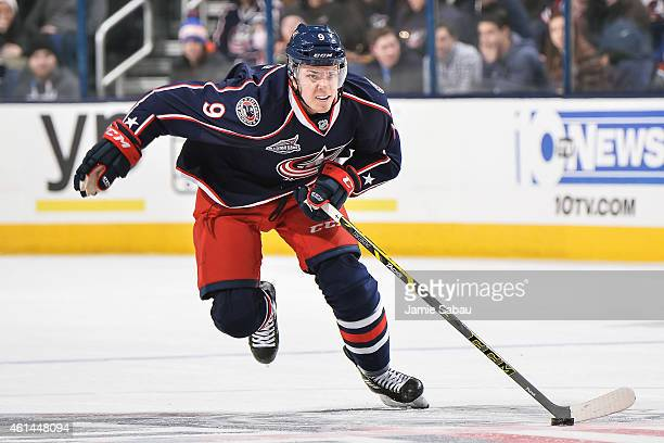Jeremy Morin of the Columbus Blue Jackets skates against the New York Islanders on January 10 2015 at Nationwide Arena in Columbus Ohio